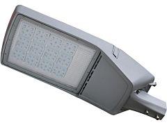 SCOOPLINE 110 110W/220-240VAC/12000lm/RAL7047